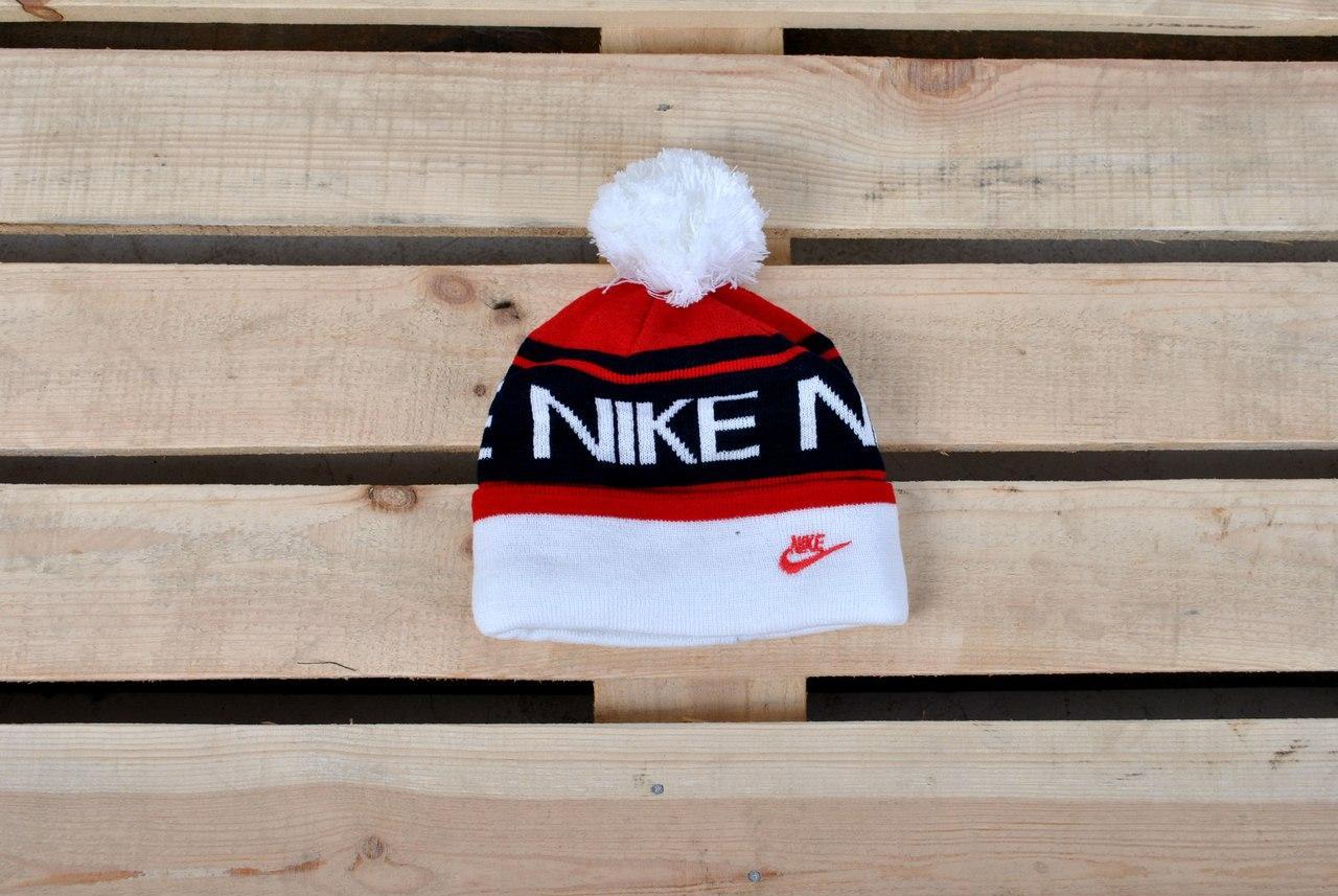 Стильная зимняя шапка найк (Nike) с бубоном