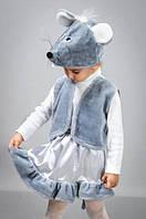 Карнавальный костюм Мышки с юбочкой