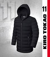 Молодежная зимняя японская куртка мужская Kiro Tokao - 8803 черная