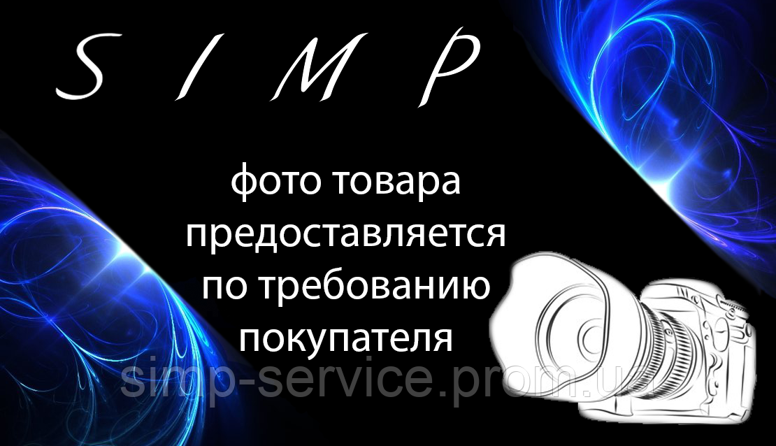 Крышка дисплея в для ноутбука ASUS (X550CC, X550LA, X550LN), black - « S I M P » в Одессе