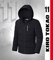 Японская куртка мужская зима Киро Токао - 8808 черная