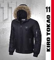 Японская куртка с опушкой Kiro Tokao - 9991 черная