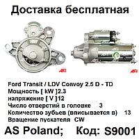 Стартер для Ford Transit 2.5 Diesel (86-00), Форд Транзит 2,5 Дизель. Код S9001 [AS-PL]
