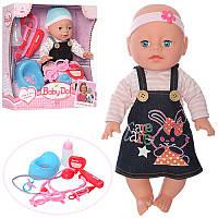 Кукла пупс Baby Born доктор 1713: набор доктора + аксессуары, пьет-писает