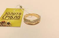 Золотое кольцо с бриллиантами. Размер 18. Изделия из ломбарда.