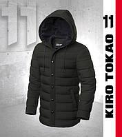 Мужская японская зимняя куртка Kiro Tоkao  - 8806 хаки