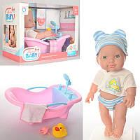 Кукла пупс с ванночкой 6010-1: ванна + соска + уточка