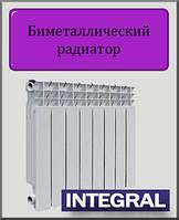 Биметаллический радиатор Integral 500х80