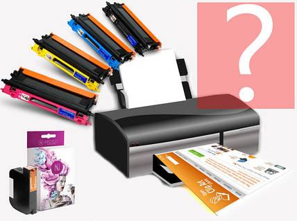 Ответы на частые вопросы о принтерах
