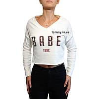 Женская кофта белая BABE