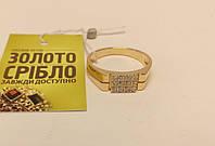 Золотое кольцо-печатка с бриллиантами. Размер 19. Изделия из ломбарда.