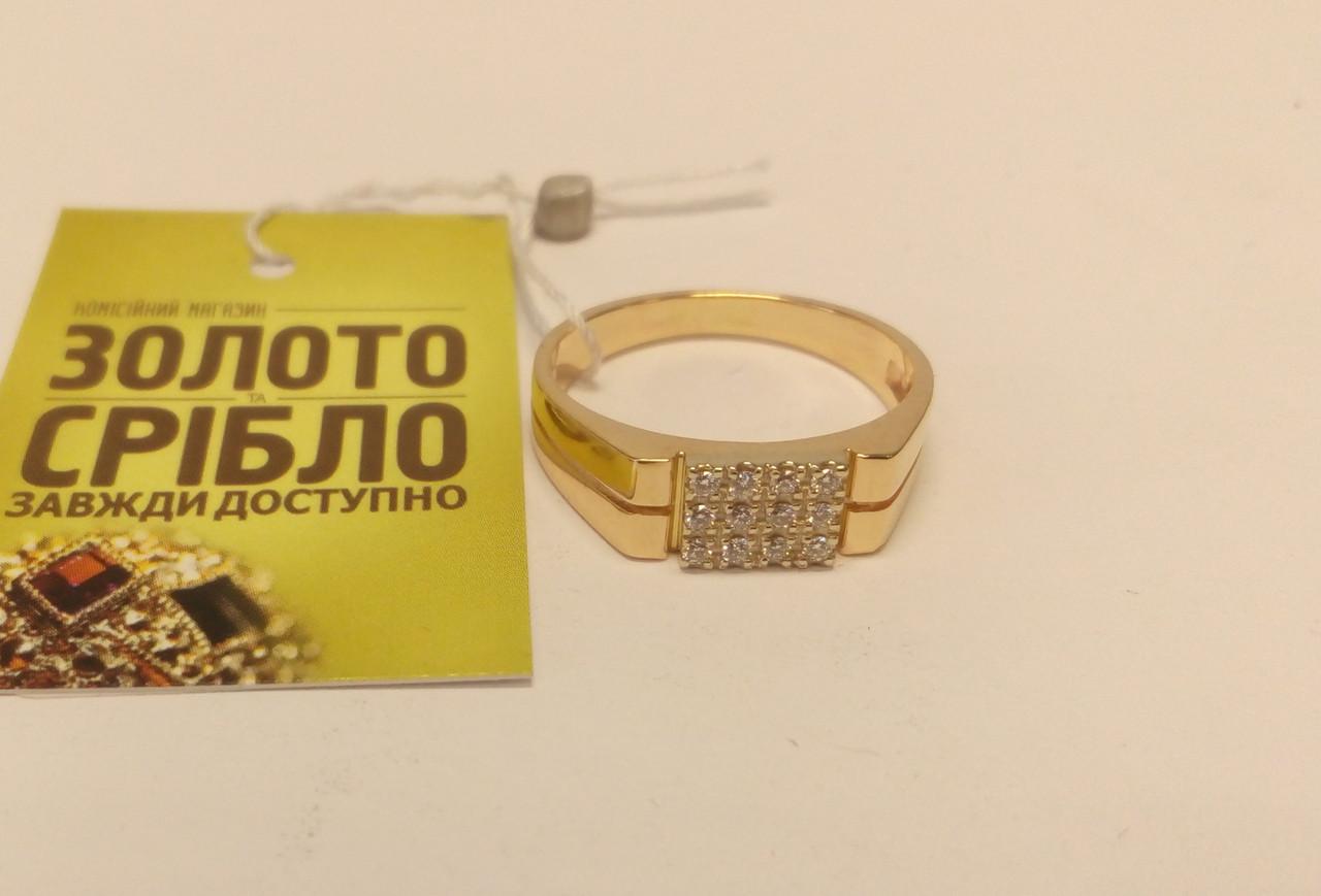 Обручальные кольца ломбард телефона оренбург номер ломбард аврора