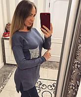 Молодежный свитер вязанный
