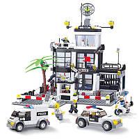 Конструктор Полицейский Участок BLOCKI 631 элемента