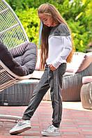 Детский спортивный костюм мама дочка брюки штаны с карманами кофта свитер серый 134 140 146 152