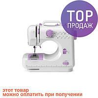 Домашняя швейная машинка 8 в 1 модель FHSM-505 / Машинка для шитья