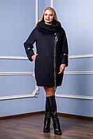 Пальто В-761 Cristina Drap Тон 21
