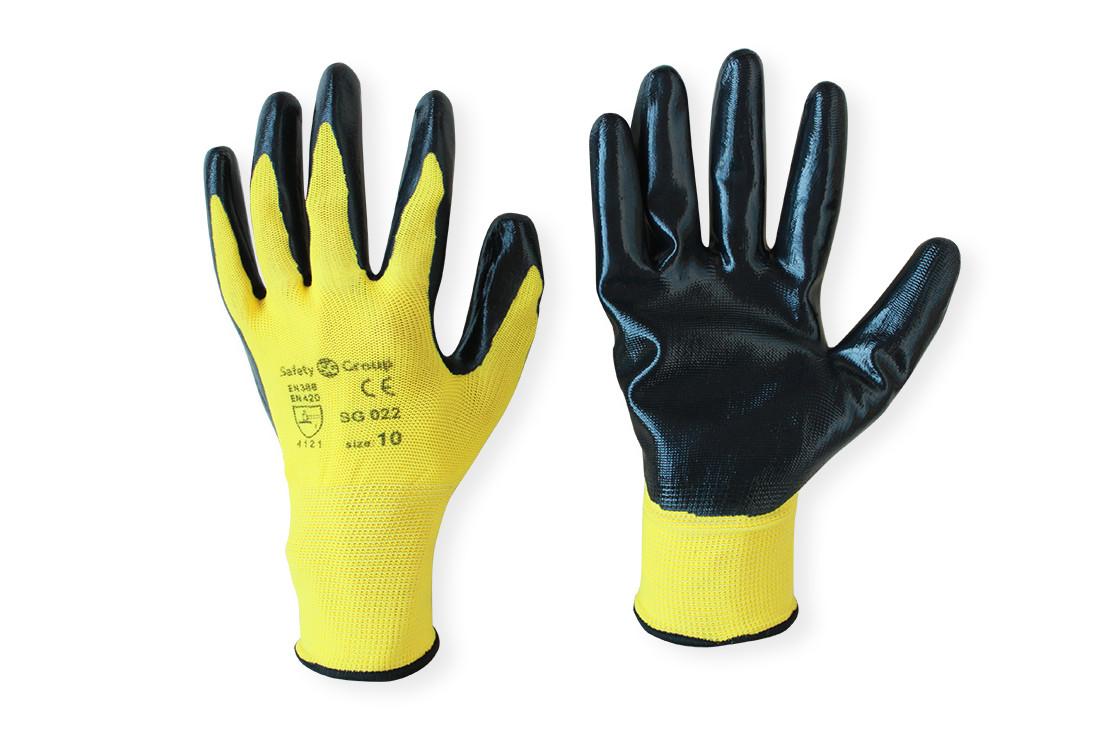 Перчатка Стрейч нитриловые желтые