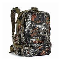 Тактический рюкзак Red Rock Diplomat 52 (Mossy Oak Break Up)