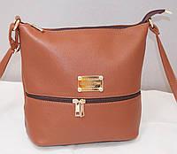 Женская сумка Louis Vuitton, светло-коричневая Луи Виттон