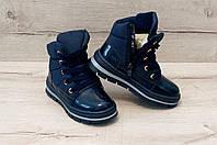 Зимние ботинки для девочек, рр 27-32