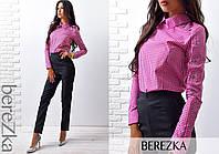 Костюм женский модный рубашка в модный принт и брюки с завышенной талией разные расцветки Db682