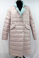 Куртка женская демисезонная двухцветная, середина колена, чайная роза, р. 44-50