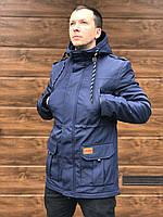 Куртка зимняя, парка, мужская, синяя, зима - 25 градусов