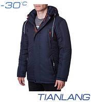 Мужская куртка стильная на зиму