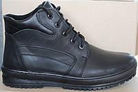 Зимние ботинки мужские на шнурках, зимние ботинки мужские кожаные от производителя модель ВОЛ46К
