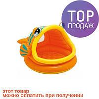 Детский надувной бассейн Intex 57109 рыбка / надувной басейн