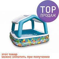 Детский надувной бассейн Intex 57470 с крышей / надувной басейн