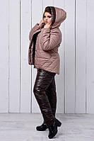 Женский теплый костюм  на меху