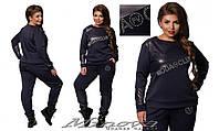 Женский спортивный костюм, размер 50, 52, 54, 56, 58, 60. В наличии 2 цвета
