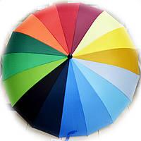 Зонт женский трость Радуга 16 спиц