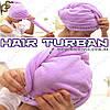 """Полотенце-тюрбан для волос - """"Hair Turban"""""""