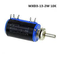 Резистор прецизионный многооборотный WXD3-13-2W, 10 кОм, фото 1