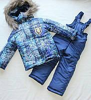 Зимний костюм комбинезон для мальчика комбез зима