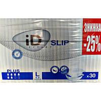 Подгузники для взрослых iD Expert Slip Plus L 115-155 см 30 шт