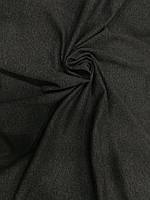 Трикотаж двунитка (двухнита) антрацит (черная)