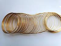Мемори проволока 5 см под золото. 10 витков