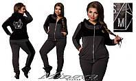 Спортивный костюм женский, размер 54, 56, 58, 60, 62, 64. В наличии 3 цвета
