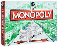 """Классика настольных игр """"Монополия"""".  Сделай ход, заключи сделку, сколоти состояние!"""