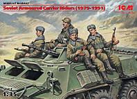 Советские десантники на бронетехнике (1979-1991)