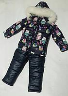 Детский теплый зимний костюм куртка+штаны