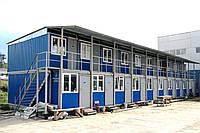 Мобильное здание