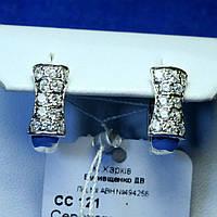 Серебряные серьги с родиевым покрытием сс 121, фото 1