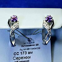 Серебряные серьги с фиолетовым камнем сс 173ам