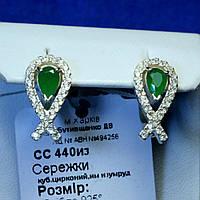 Серебряные серьги с цирконием Зелень сс 440из