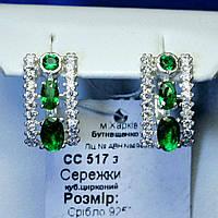 Серьги из серебра с зелеными камнями Дорожка сс 517з
